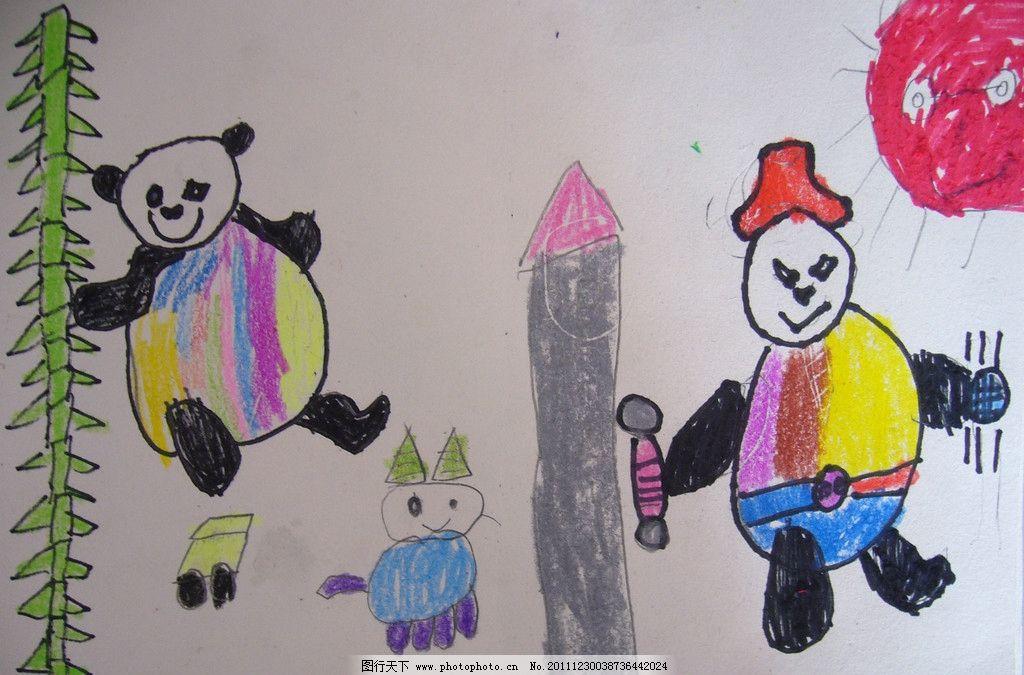 熊猫 熊猫主题画 百变 熊猫造型 憨厚 熊猫动作 儿童画 美术绘画