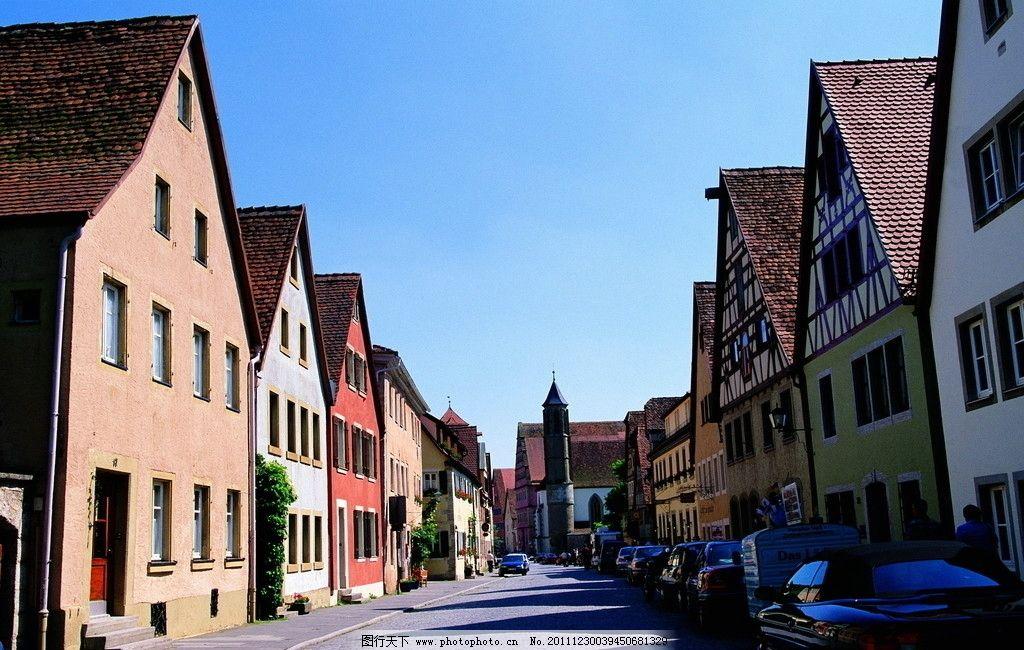 欧洲 北欧 德国 小镇 欧洲小镇 欧式建筑 欧洲街道 街道 房子 欧式
