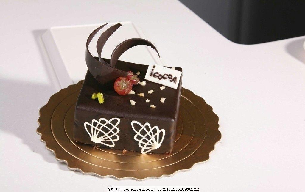 巧克力蛋糕 西餐美食 餐饮美食