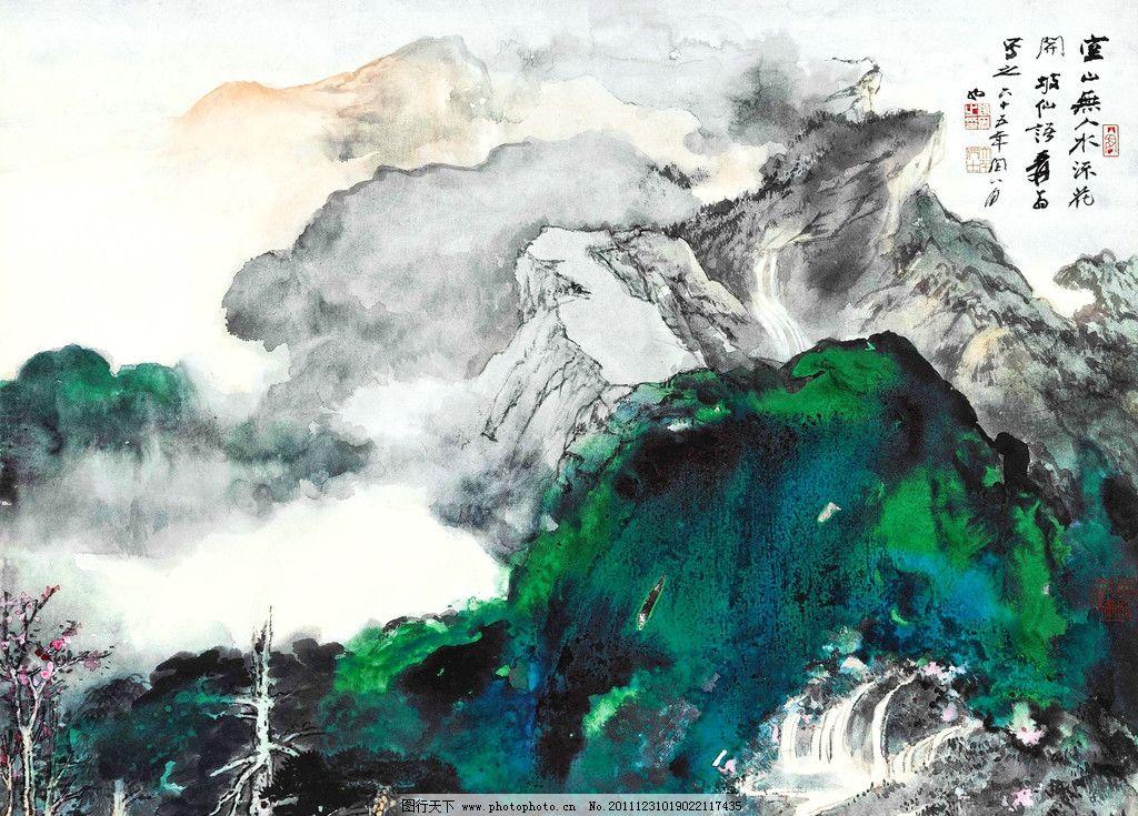 春山流云 美术 中国画 水墨画 山水画 山岭 山峰 瀑布 山溪 花木 树木