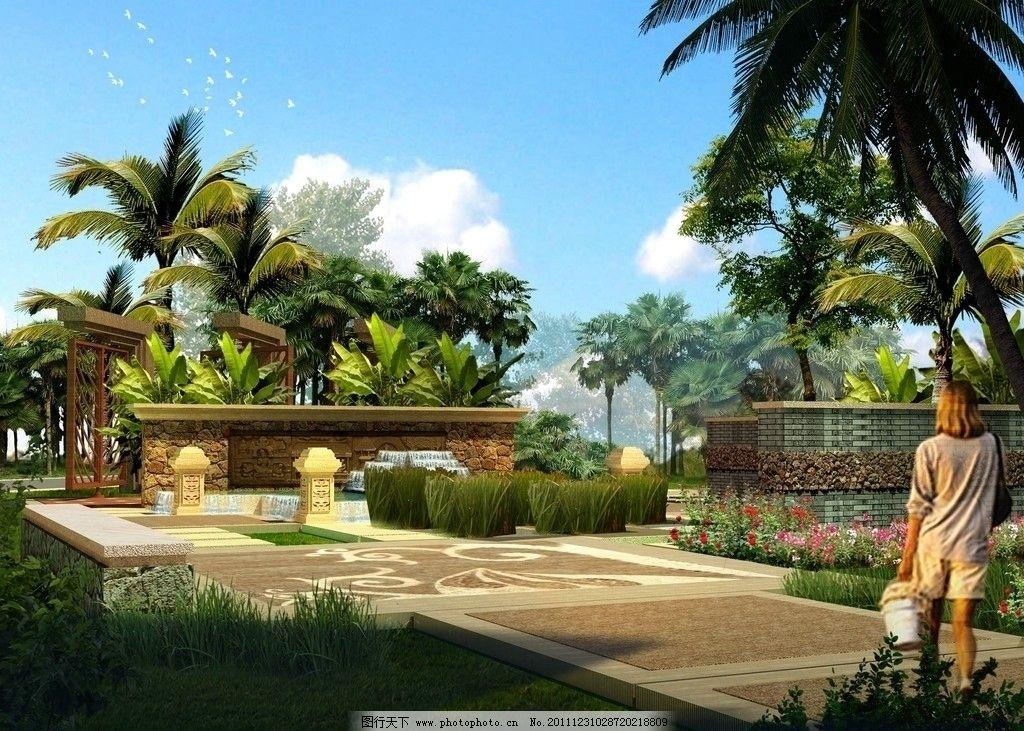 东南亚景观设计图片