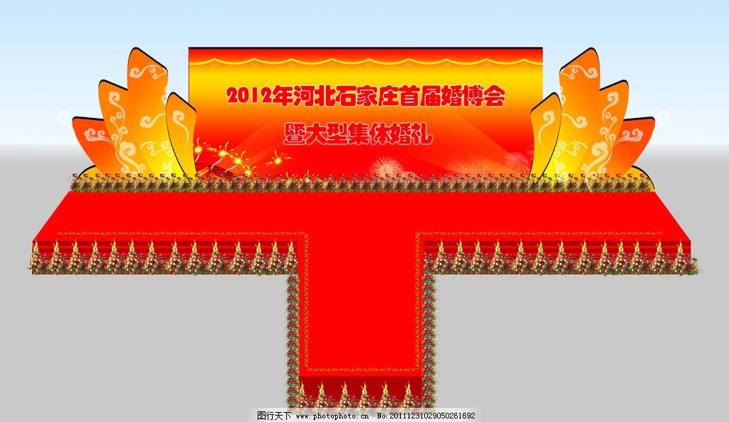 春节舞台 舞台造型 喜庆舞台 喜庆背景 其他设计 环境设计 源文件 150