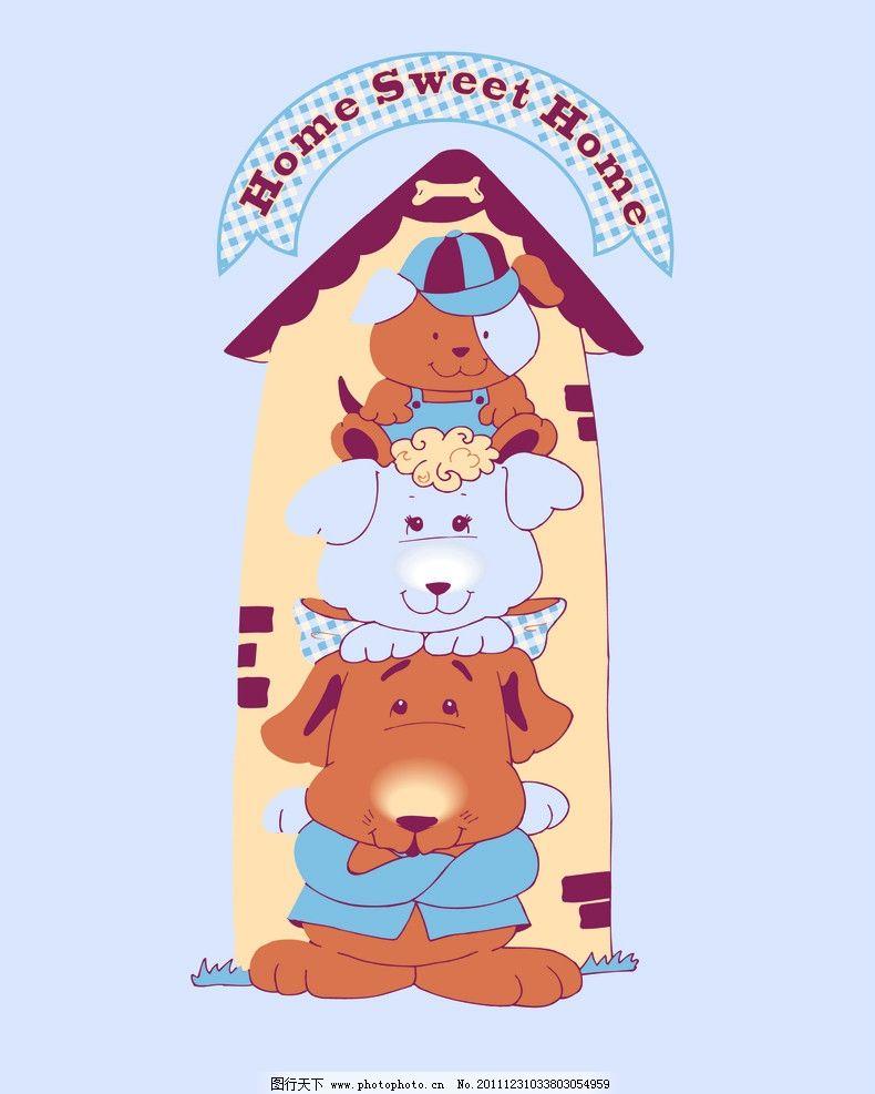小熊 绣花标 印花标 标 标志 logo 移门印花 绣花 服装设计 图案 英文