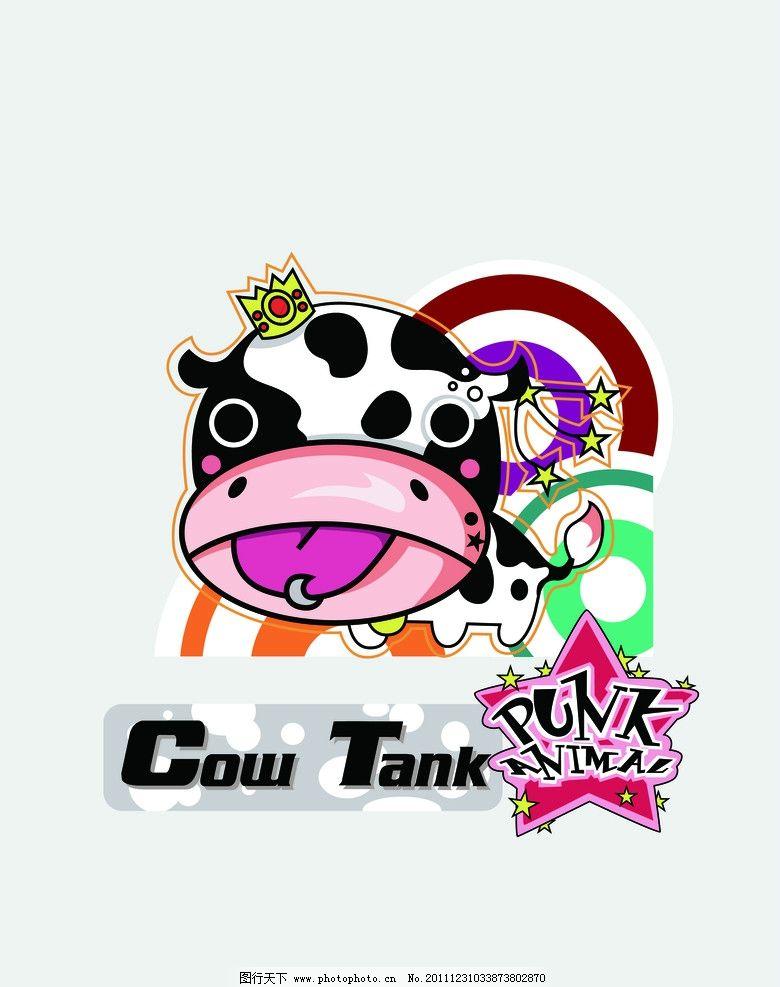 奶牛 绣花标 印花标 标志 移门印花 服装设计 图案 英文字母