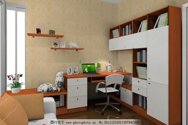 书房 书房图片免费下载 沙发 室内设计 书柜 书架 椅子 桌子