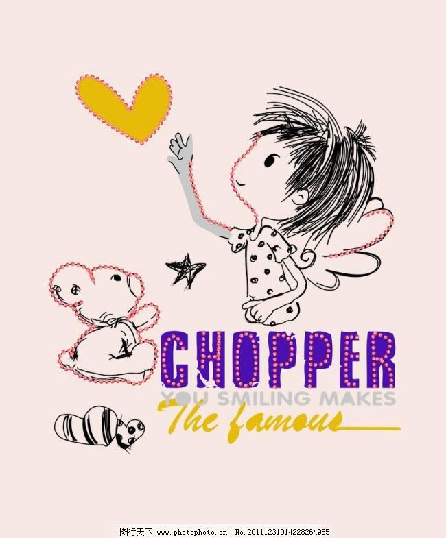 ai logo 标 标志 彩钻 潮流 动物 儿童 服装 服装设计 小熊矢量素材