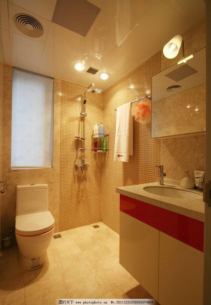 卫生间全景 台盆柜 镜面玻璃 马桶 刘克空间设计专辑 室内摄影 建筑图片