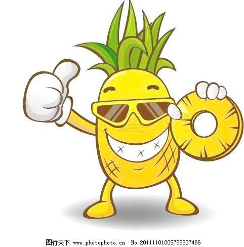 EPS,菠萝,动漫,广告设计,卡通,卡通菠萝,卡通设计