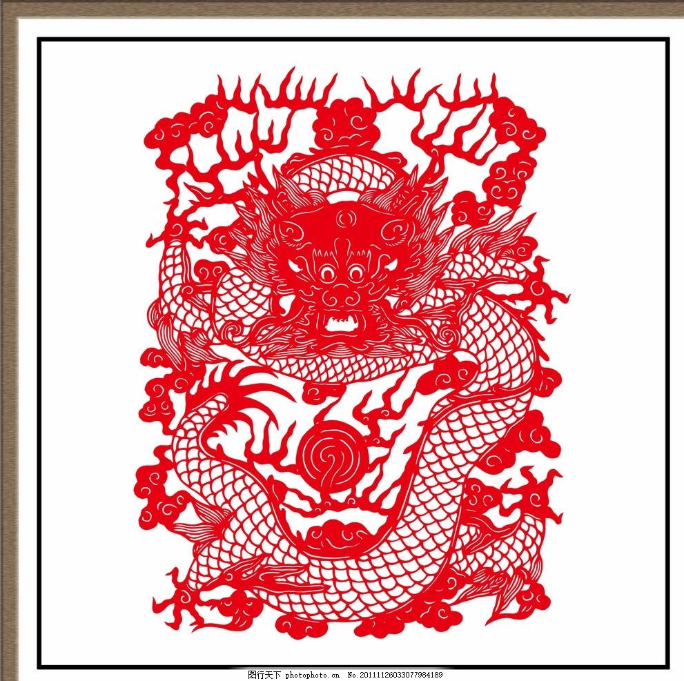 剪纸系列之龙之吻,剪纸艺术,龙年,2012,中华剪纸,中国元素,中华文化
